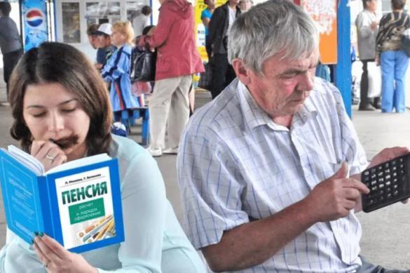 Экономику планируют спасать досрочной отправкой части россиян на пенсию
