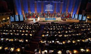США могут выйти из ЮНЕСКО