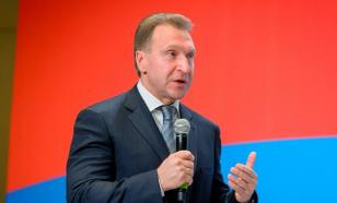 Игорь Шувалов устроит в ВЭБе прорыв