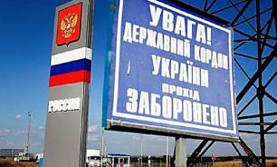 """На Украину не пустили члена """"Единой России"""""""