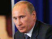 Массовые митинги в поддержку Путина
