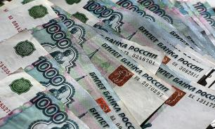 Житель Новосибирска выиграл в лотерею 358 млн рублей
