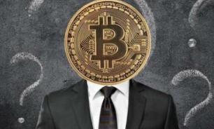 До какого предела упадет биткоин?