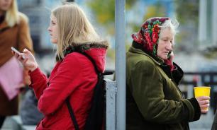 Россиянам недоплачивают 20 тыс. рублей пенсии и зарплаты