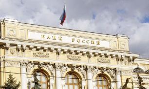 Профицит торгового баланса России уменьшился