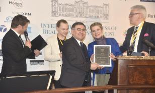 В Берлине завершился Международный конгресс недвижимости