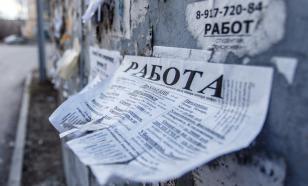 Российские мошенники принимают людей на работу