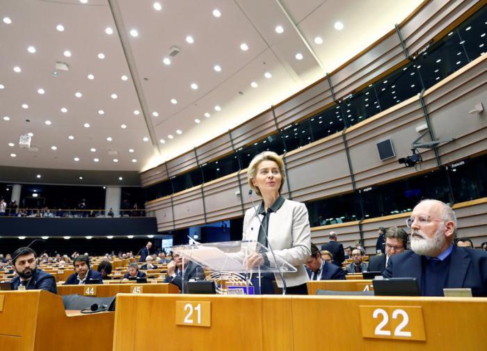 Фон дер Ляйен: Россия - важный и большой сосед ЕС. Но есть нюанс