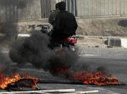 Сирия: народное восстание или бандитизм?