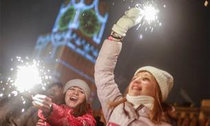 Фестиваль молодежи: Зачем это нужно России