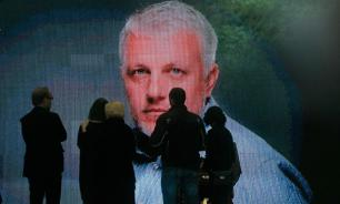 На Украине назвали причину убийства Шеремета