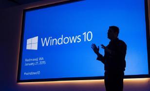 Microsoft устранил уязвимость в Windows 8 и Windows 10