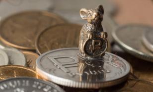 Инфляция по итогам 2019 года в России составила 3%