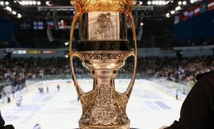 Стало известно расписание финальной серии Кубка Гагарина