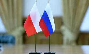 Польша готова улучшить отношения с Россией