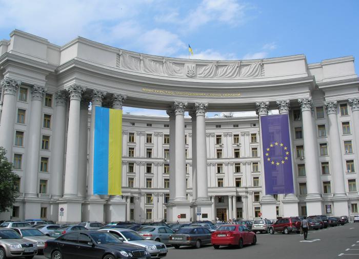 """Украина призвала мир признать """"геноцид крымско-татарского народа"""""""