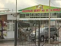 Вспышку газа на столичном рынке приняли за взрыв.