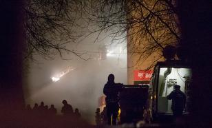 Спасатели эвакуировали 250 человек из московского торгового центра