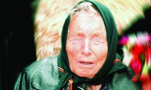 Ванга: Сирия падет, и все... спасутся
