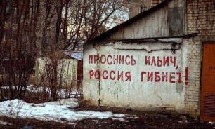 Делягин: правительство столкнуло народ в бедность без дна