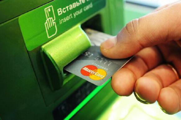 Госдума может отменить банковскую комиссию по платежам
