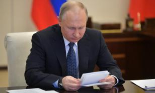 Путин официально перенес дату окончания Второй мировой войны