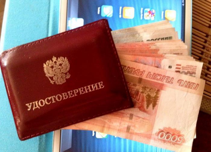 Россияне могли бы иметь гарантированный доход с нефти