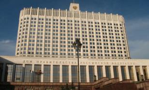 Российских чиновников не хотят обязывать вести отчёты о роскошной жизни