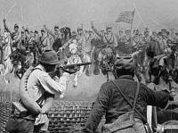 Мельница заблуждений: война Севера и Юга