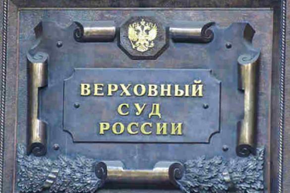 глава-судов-россии-на-посту-пожизненно-какой-спрос-с-судов