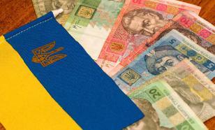 Уровень инфляции на Украине замедлился