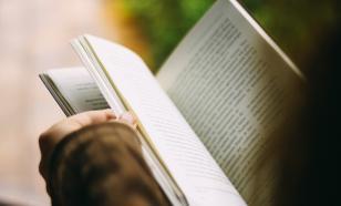 Эксперт: больше всего мы читаем в детстве