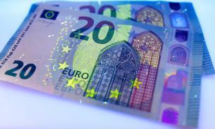 США обвинили французский банк в незаконных переводах Ирану