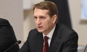 Служба внешней разведки РФ осведомлена о планирующихся кибератаках США - Нарышкин