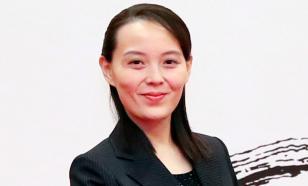 Ким Йо Чен: саммит США - Корея маловероятен