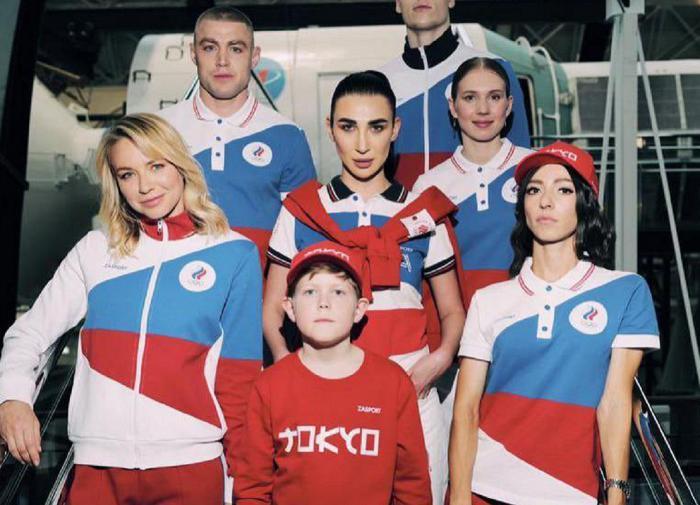 Британцев возмутила новая олимпийская форма сборной России