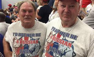 Журналистка из США предложила запретить футболки