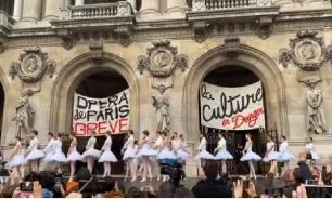 Парижские балерины протестуют против пенсионной реформы