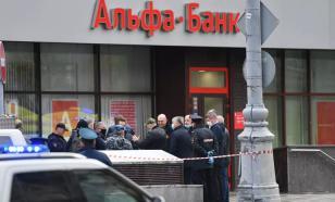 Мужчина, захвативший заложников в Москве, хотел увидеть Бузову