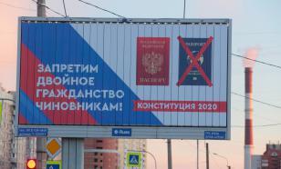 """""""Лоскутное одеяло"""": Баранов о противоречиях в новой Конституции"""