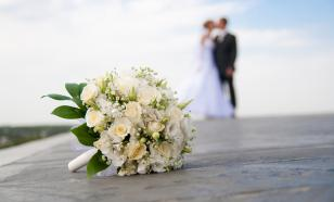 Больше 700 пар вступили в брак в Москве за минувшие выходные
