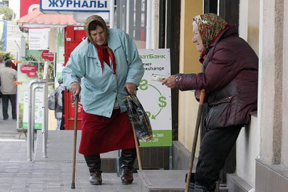 Испугались народа: власти тайно меняют пенсионную реформу