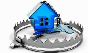 Как избежать мошенничества при съеме квартиры?