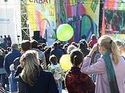 В День России москвичей развлекут красочным шоу