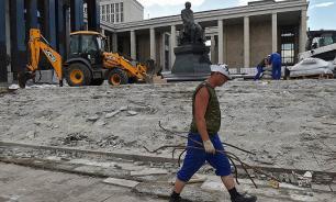 Гранит на лестнице Ленинской библиотеки в Москве поменяют к концу лета