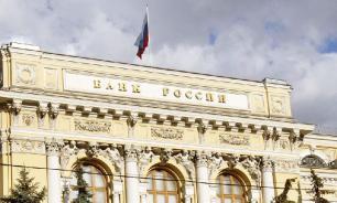 Банк Натальи Касперской лишился лицензии