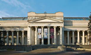 Музей имени Пушкина в Москве открыл свои двери