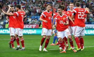 Сборная России осталась 39-й в рейтинге ФИФА