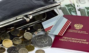 Кабмин РФ выступил против проекта индексации пенсий работающим пенсионерам