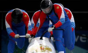 Вопреки МОК: российских скелетонистов и бобслеистов вернули в большой спорт